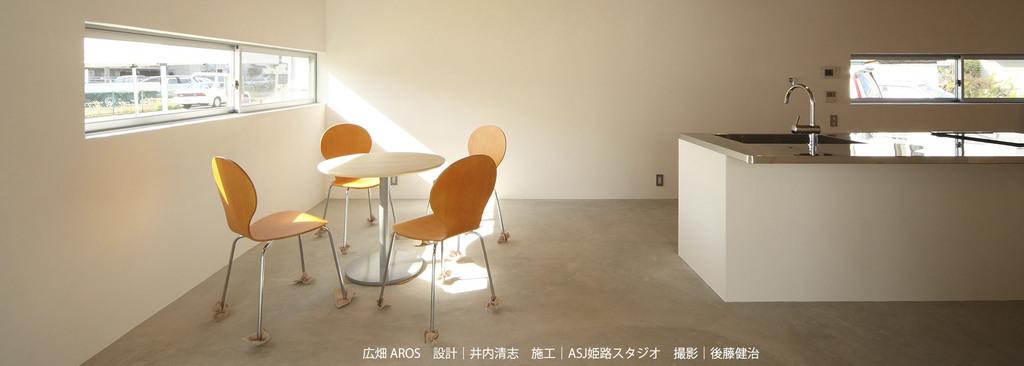 ASJ 加古川スタジオ