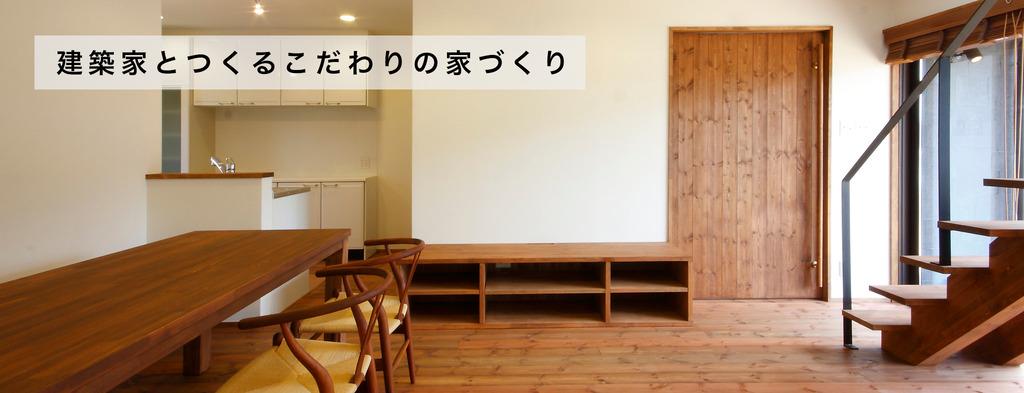 ASJ 仙台長町スタジオ