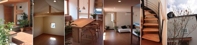 アーキテクツ・スタジオ・ジャパン (ASJ) 登録建築家 内美弥子 (ウチアトリエ一級建築士事務所) の代表作品事例の写真