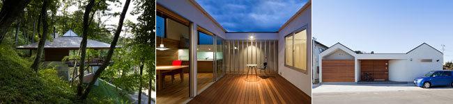 アーキテクツ・スタジオ・ジャパン (ASJ) 登録建築家 山本学 (アトリエガク一級建築士事務所) の代表作品事例の写真