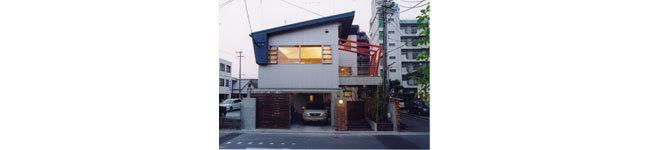 アーキテクツ・スタジオ・ジャパン (ASJ) 登録建築家 石井光次郎 (石井建築設計事務所) の代表作品事例の写真