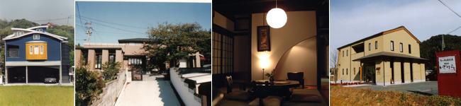 アーキテクツ・スタジオ・ジャパン (ASJ) 登録建築家 諫山太志 (諫山生活建築研究所) の代表作品事例の写真