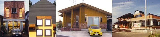 アーキテクツ・スタジオ・ジャパン (ASJ) 登録建築家 伊嶋洋文 (伊嶋洋文地域環境建築設計室) の代表作品事例の写真