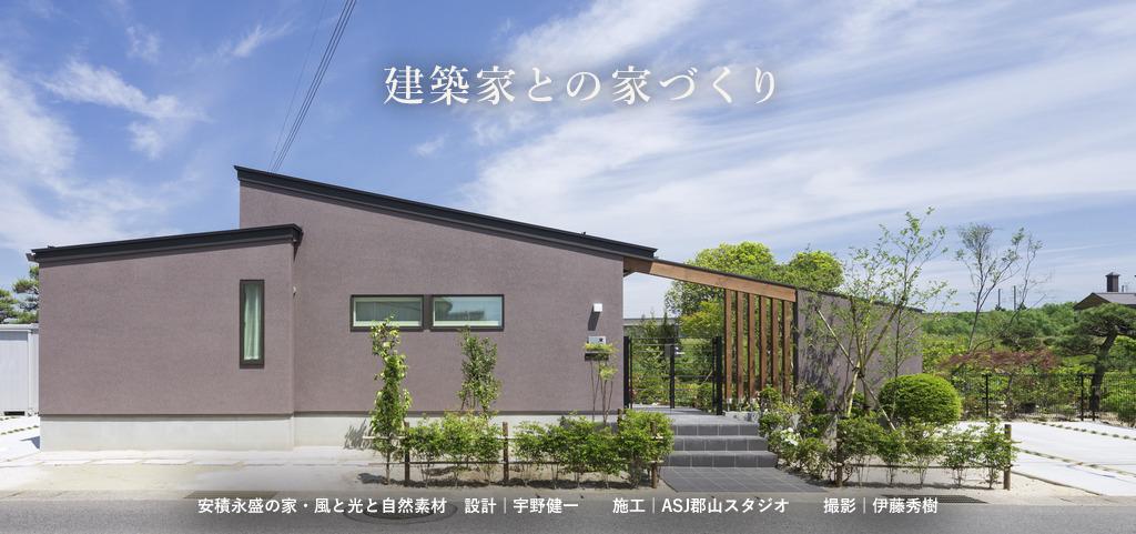 ASJ 郡山スタジオ