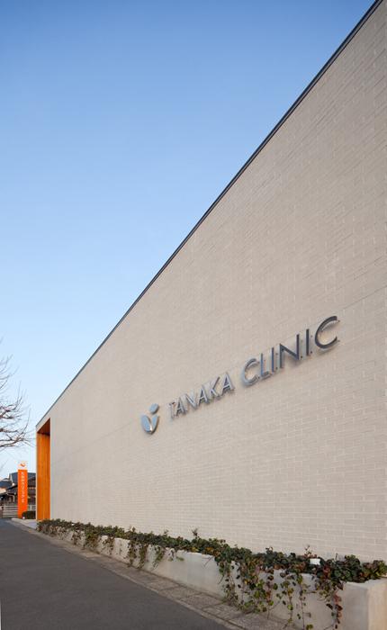 TANAKA CLINICの写真