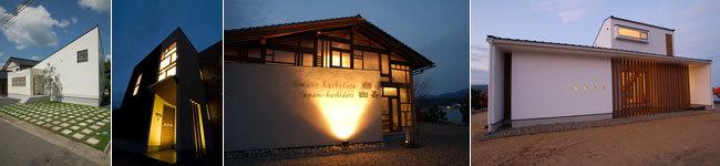 アーキテクツ・スタジオ・ジャパン (ASJ) 登録建築家 井上真哉 (ZAG空間設計舎) の代表作品事例の写真