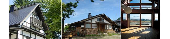アーキテクツ・スタジオ・ジャパン (ASJ) 登録建築家 阿部利広 (阿部建築研究室) の代表作品事例の写真