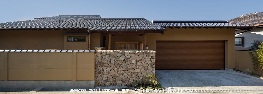 ASJ 山口スタジオ