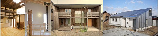 アーキテクツ・スタジオ・ジャパン (ASJ) 登録建築家 大森典子 (大森典子建築設計事務所) の代表作品事例の写真
