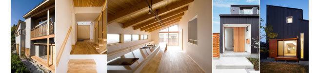 アーキテクツ・スタジオ・ジャパン (ASJ) 登録建築家 周山達尊 (+D建築設計事務所) の代表作品事例の写真