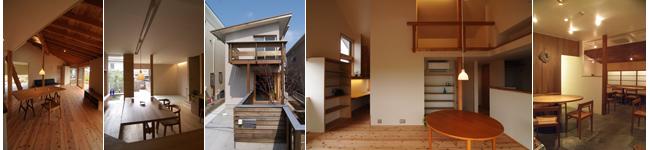 アーキテクツ・スタジオ・ジャパン (ASJ) 登録建築家 八代国彦 (一級建築士事務所やしろ設計室) の代表作品事例の写真
