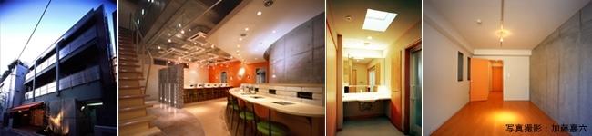 アーキテクツ・スタジオ・ジャパン (ASJ) 登録建築家 渡部浩行 (エ−ディフォ− 一級建築士事務所) の代表作品事例の写真
