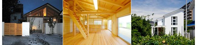 アーキテクツ・スタジオ・ジャパン (ASJ) 登録建築家 石丸真智子 (一級建築士事務所石丸真智子建築設計室) の代表作品事例の写真