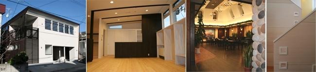 アーキテクツ・スタジオ・ジャパン (ASJ) 登録建築家 木村精郎 (エス・アイ・アール建築計画事務所) の代表作品事例の写真