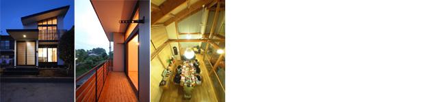 アーキテクツ・スタジオ・ジャパン (ASJ) 登録建築家 村田栄理哉 (村田建築都市研究所一級建築士事務所) の代表作品事例の写真