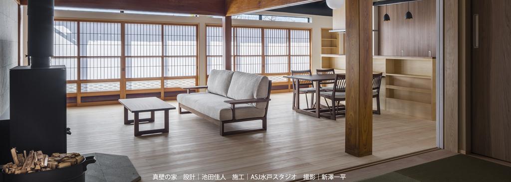 ASJ 水戸スタジオ
