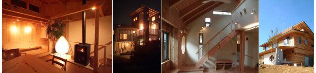 アーキテクツ・スタジオ・ジャパン (ASJ) 登録建築家 遠藤隆吉 (TAKA建築設計室) の代表作品事例の写真