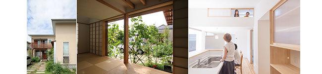 アーキテクツ・スタジオ・ジャパン (ASJ) 登録建築家 加藤淳 (加藤淳一級建築士事務所) の代表作品事例の写真