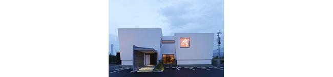 アーキテクツ・スタジオ・ジャパン (ASJ) 登録建築家 窪田浩之 (有限会社スタジオアンビエンテ) の代表作品事例の写真