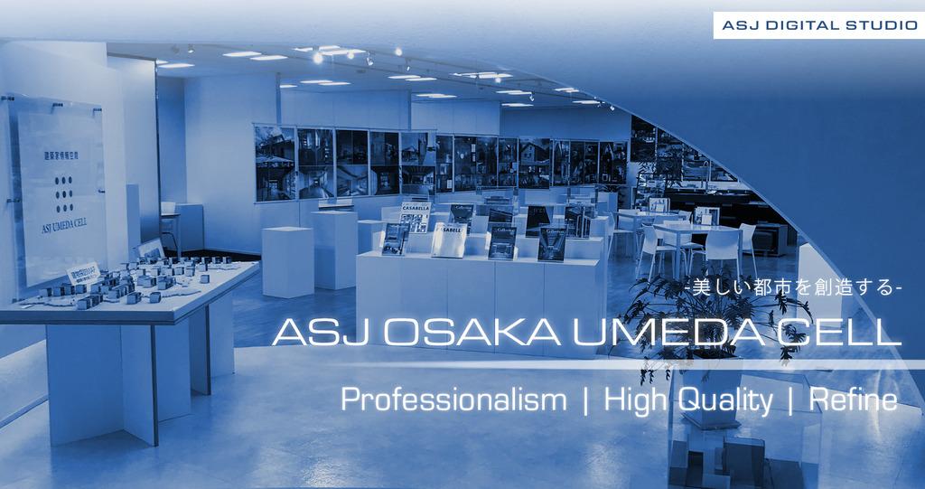 建築家展 ~webから参加できる!個別相談会&建築家セミナー~【完全予約制】のイメージ