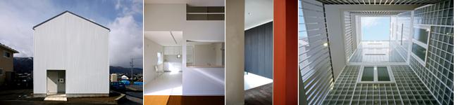 アーキテクツ・スタジオ・ジャパン (ASJ) 登録建築家 七島幸之 (アトリエハコ建築設計事務所) の代表作品事例の写真