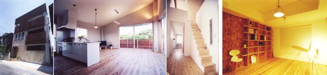 アーキテクツ・スタジオ・ジャパン (ASJ) 登録建築家 伊阪洋 (空間設計) の代表作品事例の写真