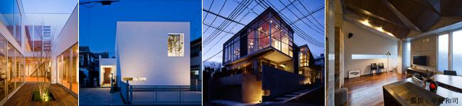 アーキテクツ・スタジオ・ジャパン (ASJ) 登録建築家 田中一郎 (田中一郎建築事務所) の代表作品事例の写真