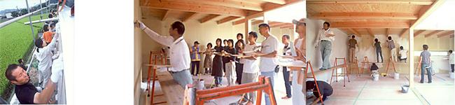 アーキテクツ・スタジオ・ジャパン (ASJ) 登録建築家 井内清志 (有限会社アトリエSORA) の代表作品事例の写真