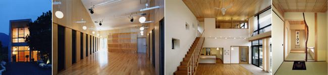 アーキテクツ・スタジオ・ジャパン (ASJ) 登録建築家 那波勉 (那波建築設計) の代表作品事例の写真