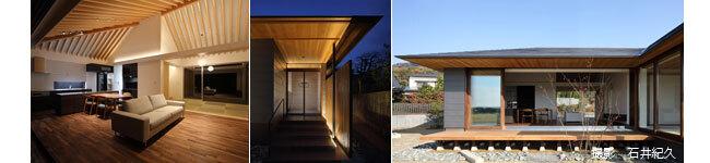 アーキテクツ・スタジオ・ジャパン (ASJ) 登録建築家 石川厚志 (一級建築士事務所KATIS建築設計事務所) の代表作品事例の写真
