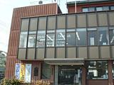 アーキテクツ・スタジオ・ジャパン (ASJ) いわきスタジオの外観の写真