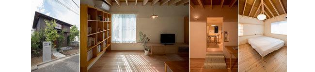 アーキテクツ・スタジオ・ジャパン (ASJ) 登録建築家 小山田剛 (一級建築士事務所 CoboLabo) の代表作品事例の写真