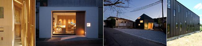 アーキテクツ・スタジオ・ジャパン (ASJ) 登録建築家 梶川浩助 (有限会社MuFF) の代表作品事例の写真