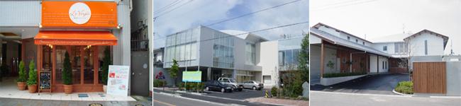 アーキテクツ・スタジオ・ジャパン (ASJ) 登録建築家 宗形秀明 (株式会社才造) の代表作品事例の写真