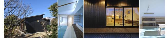 アーキテクツ・スタジオ・ジャパン (ASJ) 登録建築家 高橋農 (TSD+高橋建築構造設計室) の代表作品事例の写真