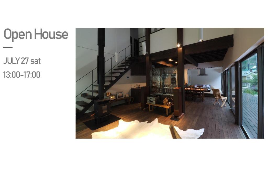 建築家と建てた家「お宅訪問」のイメージ