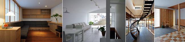 アーキテクツ・スタジオ・ジャパン (ASJ) 登録建築家 清水隆之 (清水隆之建築設計事務所) の代表作品事例の写真