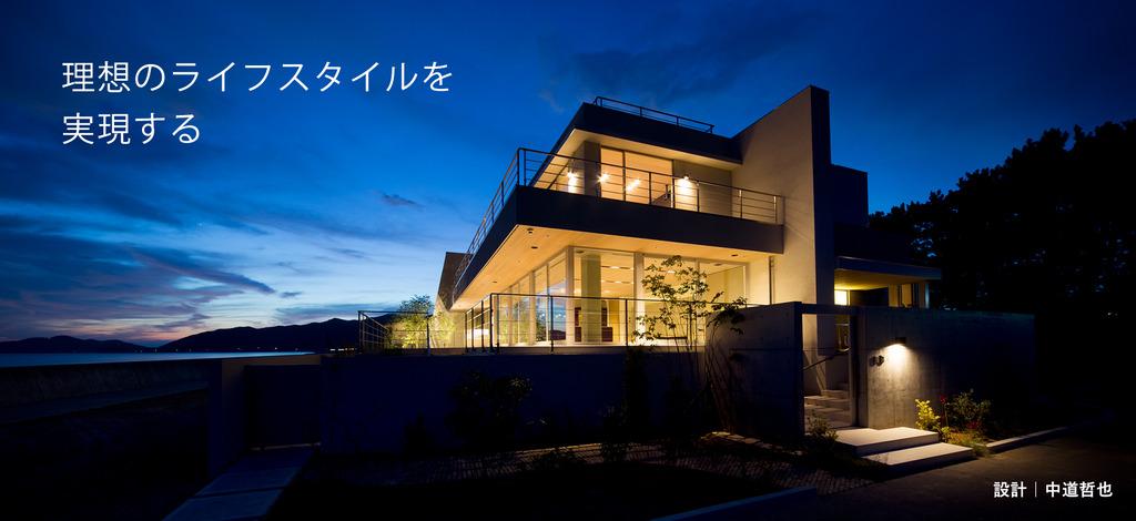 ASJ 和歌山スタジオ