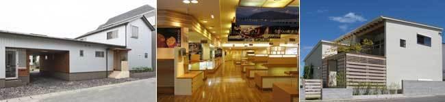 アーキテクツ・スタジオ・ジャパン (ASJ) 登録建築家 島田英明 (しまだ建築設計室) の代表作品事例の写真