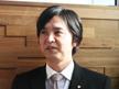 アーキテクツ・スタジオ・ジャパン (ASJ) 盛岡スタジオ スタジオマネージャ 鈴木吉弘の写真