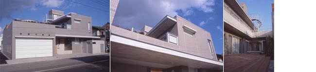 アーキテクツ・スタジオ・ジャパン (ASJ) 登録建築家 瀬戸川信之 (有限会社アーキズム建築設計事務所) の代表作品事例の写真