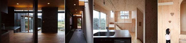 アーキテクツ・スタジオ・ジャパン (ASJ) 登録建築家 太田則宏 (太田則宏建築事務所) の代表作品事例の写真