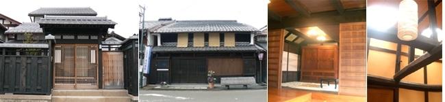 アーキテクツ・スタジオ・ジャパン (ASJ) 登録建築家 谷口武男 (鼎建築設計事務所) の代表作品事例の写真