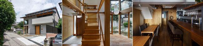 アーキテクツ・スタジオ・ジャパン (ASJ) 登録建築家 杉中浩之 (合同会社多和良屋) の代表作品事例の写真