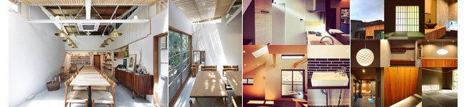 アーキテクツ・スタジオ・ジャパン (ASJ) 登録建築家 岡太郎 (岡太郎建築設計事務所) の代表作品事例の写真