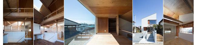 アーキテクツ・スタジオ・ジャパン (ASJ) 登録建築家 池田泰朗 (池田泰朗建築設計事務所) の代表作品事例の写真