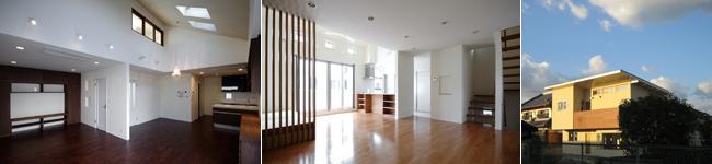 アーキテクツ・スタジオ・ジャパン (ASJ) 登録建築家 光成貴治 (ノーブルゲート一級建築士事務所) の代表作品事例の写真