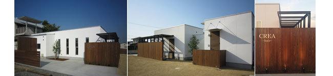 アーキテクツ・スタジオ・ジャパン (ASJ) 登録建築家 鶴田新 (アラタアーキテクトスタジオ) の代表作品事例の写真