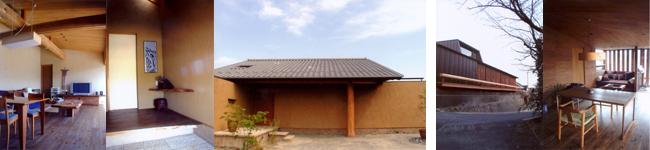 アーキテクツ・スタジオ・ジャパン (ASJ) 登録建築家 服部信康 (服部信康建築設計事務所) の代表作品事例の写真