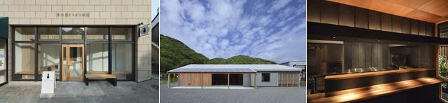 アーキテクツ・スタジオ・ジャパン (ASJ) 登録建築家 大石憲一郎 (株式会社 class) の代表作品事例の写真